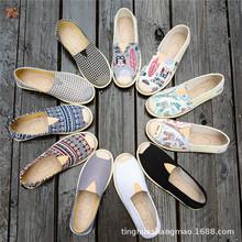 ?#21512;?#23395;新款草原公主潮流女鞋透气休闲单鞋一脚蹬帆布鞋低帮学生鞋