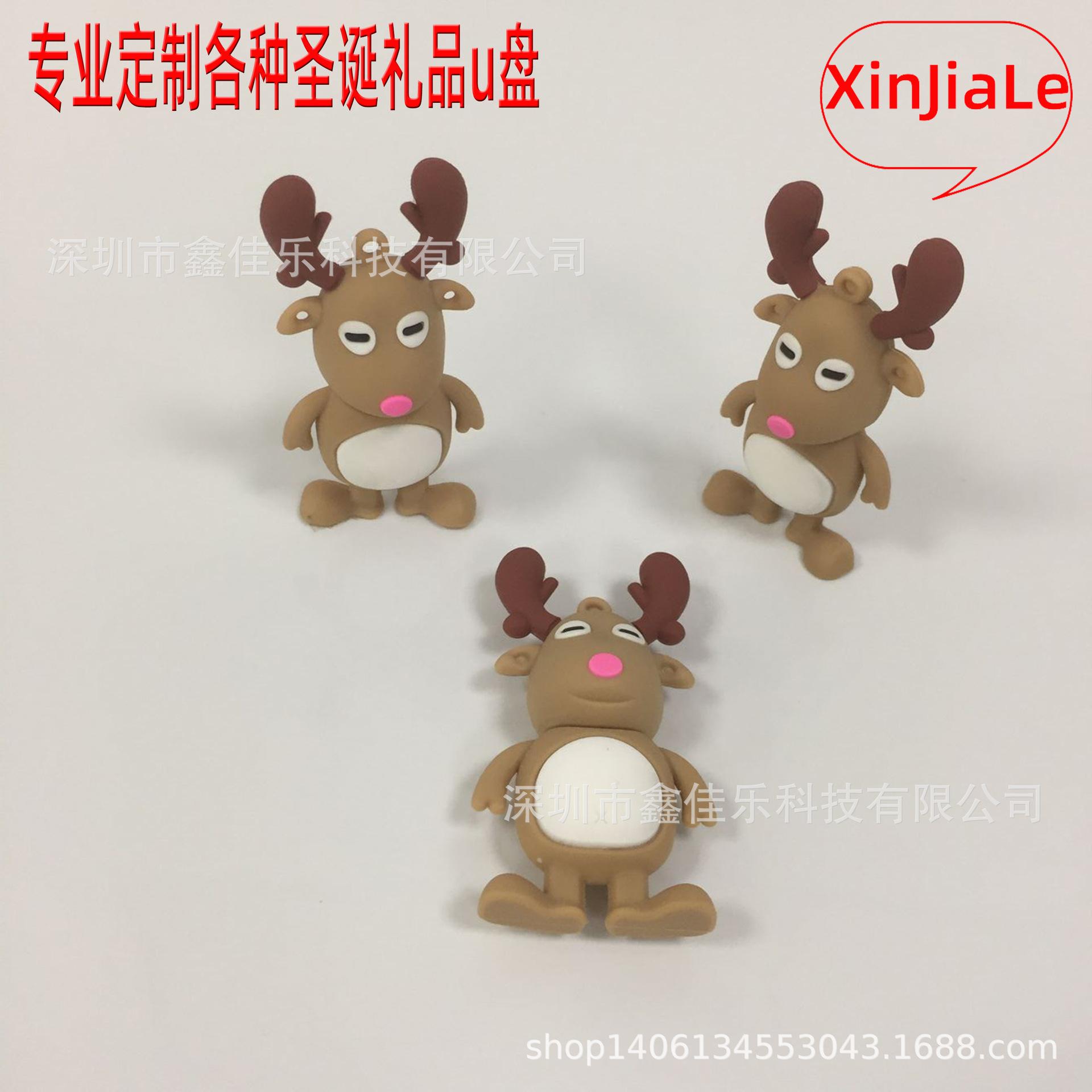 促销圣诞礼品u盘 小鹿礼品u盘 定制软胶礼品u盘 新款圣诞礼品USB