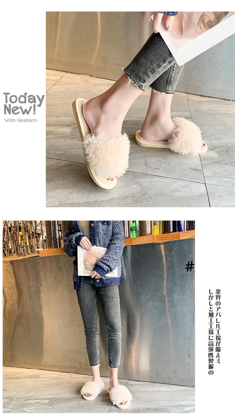 fashion new wheat velvet slippers  NSPE10029