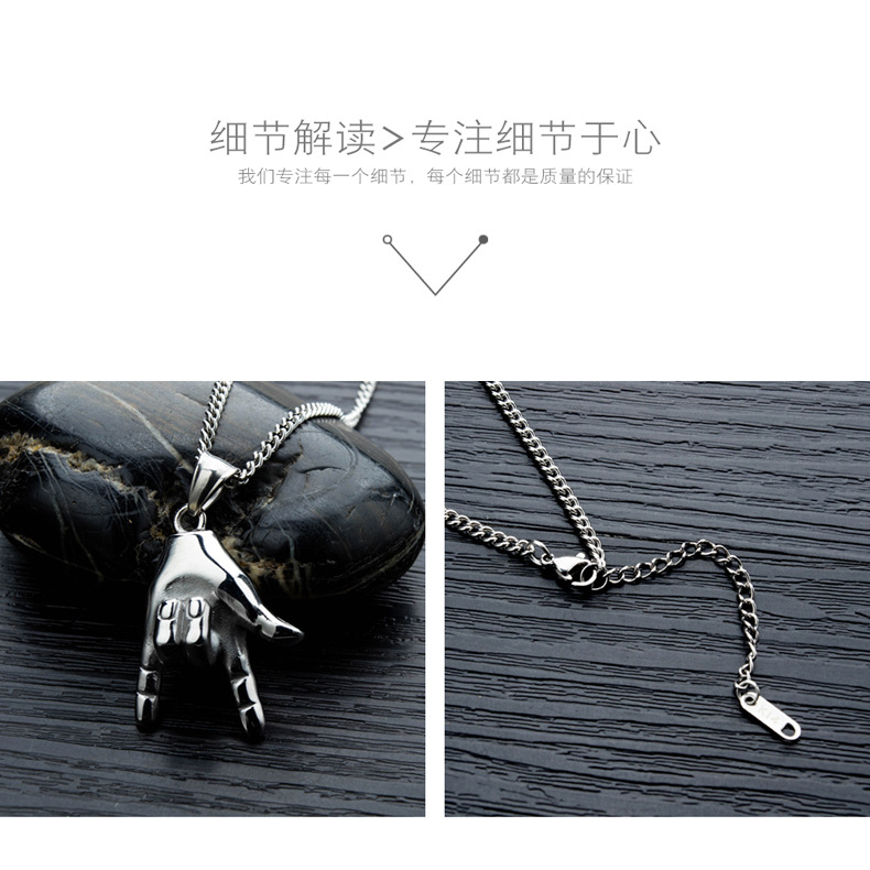 Mens geometric plating titanium steel necklace NHOP123669