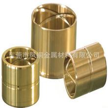 HFe59-1-1铁黄铜大口径厚壁铜管 HFe59-1-1黄铜板 具有高强度韧性
