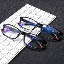 2019新款tr90眼镜架复古电竞防蓝光眼镜护目镜轻巧弹性平光镜框