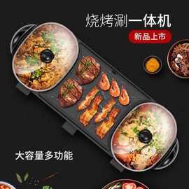 双边汤锅 鸳鸯涮烤一体电热锅 烧烤盘 电烤炉 烧烤机家用团购代发