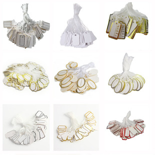 Wholesale 500 jewelry number label price tag price tag handwritten paper label jewelry label tag