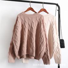 新款韓版女裝加厚套頭毛衣 外貿尾貨女士時尚羊絨打底衫地攤批發