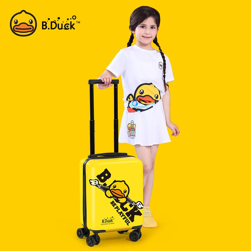 Aoweila/B.Duck小黄鸭16寸儿童拉杆箱万向轮学生小清新行李箱旅行箱批发