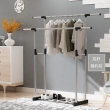房间卧室内可折叠伸收缩晾?#24405;?#33853;地简易便携式凉晒挂衣服架子