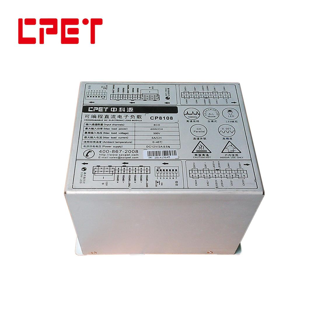 可程式电源电子负载模块 LED驱动电源老化负载 CP8108电子负载