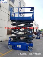 廠家全自行走升降車電動升降平臺升降機移動高空作業平臺12 m
