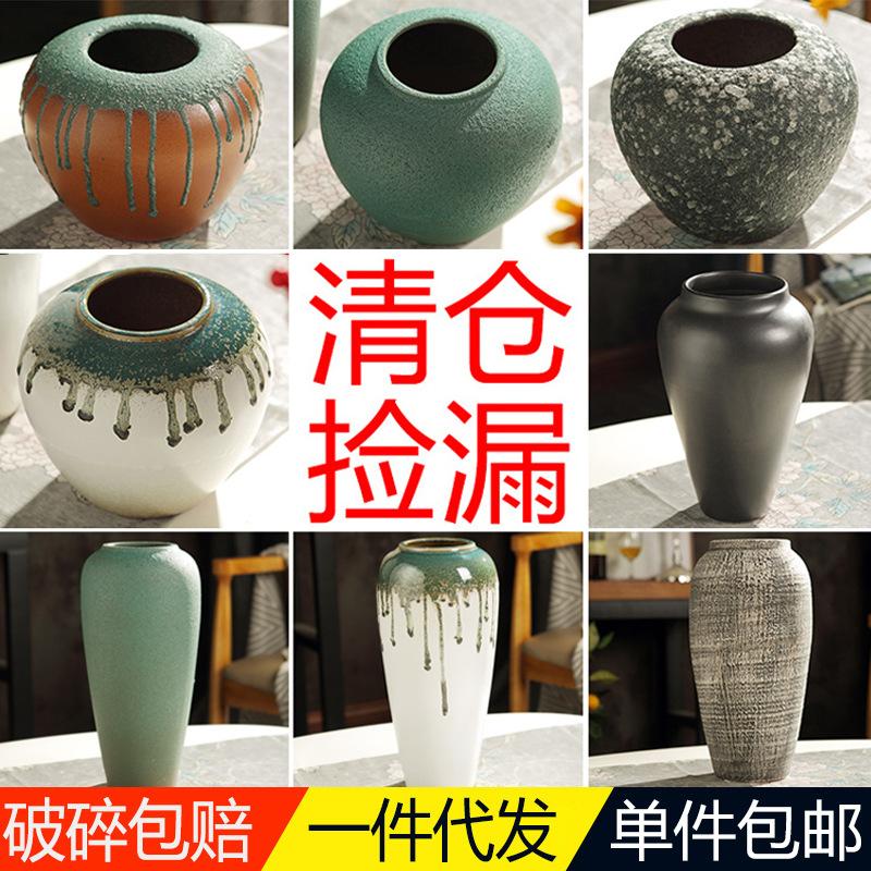清仓捡漏包邮 景德镇陶瓷复古陶罐粗陶花瓶客厅插花多肉花盆摆件