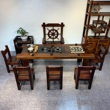 老船木茶桌椅组合实木功夫茶桌办公室家用客厅简约现代阳台小茶几