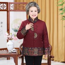 新款冬季奶奶裝棉襖 老人加厚加絨棉衣外套 批發中老年短款唐裝女