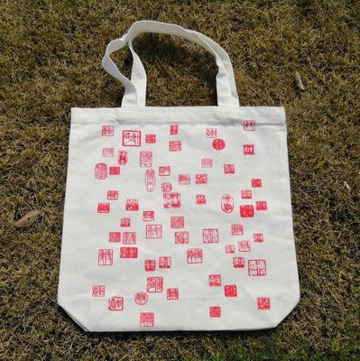 工厂定做帆布包袋全棉包袋现货广告图案印制llogo购物手提帆布袋