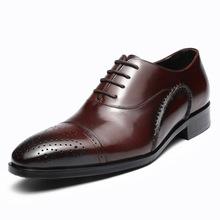 高档四季鞋男士商务英伦风布洛克皮鞋真皮新郎鞋办公鞋male shoes