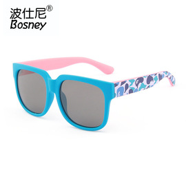 New stylish silicone children's sunglasses polarizing sunglasses MC894