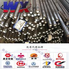 厂家供应SKD2模具钢 淬透性好 1.2436 冷作SKD2钢材现货