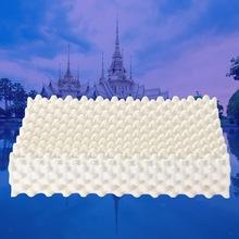 原只进口泰国皇家乳胶枕颈椎按摩枕天然乳胶枕头枕芯记忆枕厂家