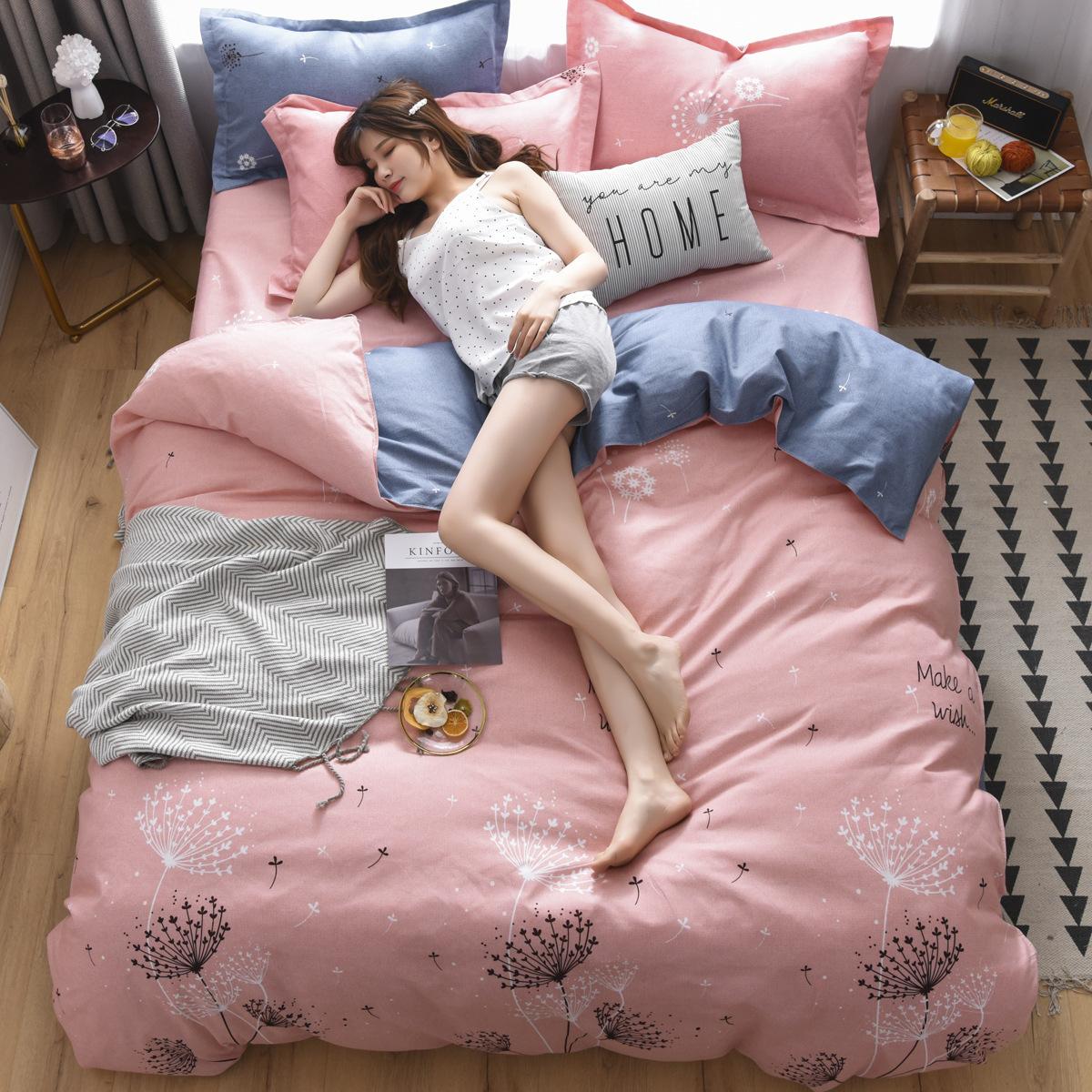 成銘水星家紡四件套學生宿舍單雙人床單被套床上用品廠家直銷