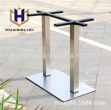 不锈钢餐台脚 不锈钢底座 铁板底盘茶几腿 家具脚 不锈钢加工定做