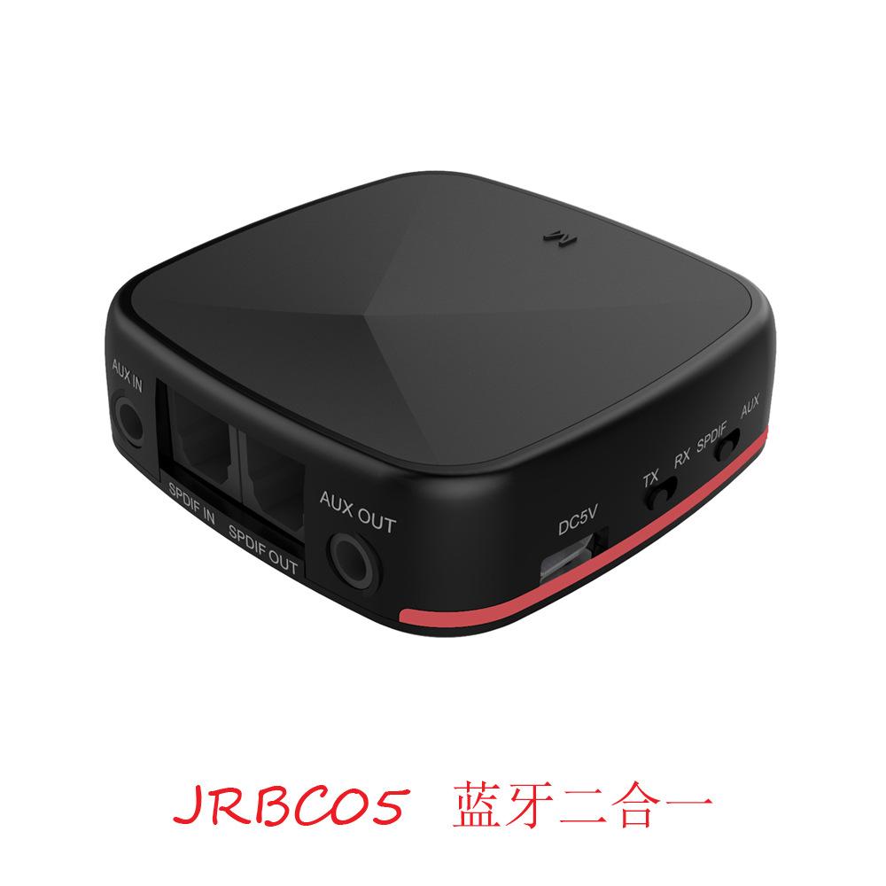 新款JRBC05蓝牙发射接收二合一外贸热销光纤蓝牙5.0适配器APTX