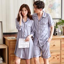 新款韓國情侶睡衣春夏季短袖套裝真絲睡衣男女士冰絲睡裙廠家直銷
