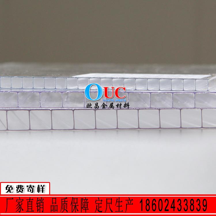 厂家生产PC中空双层阳光板 量大从优10年质保户外顶蓬阳光板价格