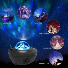 星空LED灯 投影仪安睡满天星月球灯亚克力球水纹灯舞台遥控激光灯