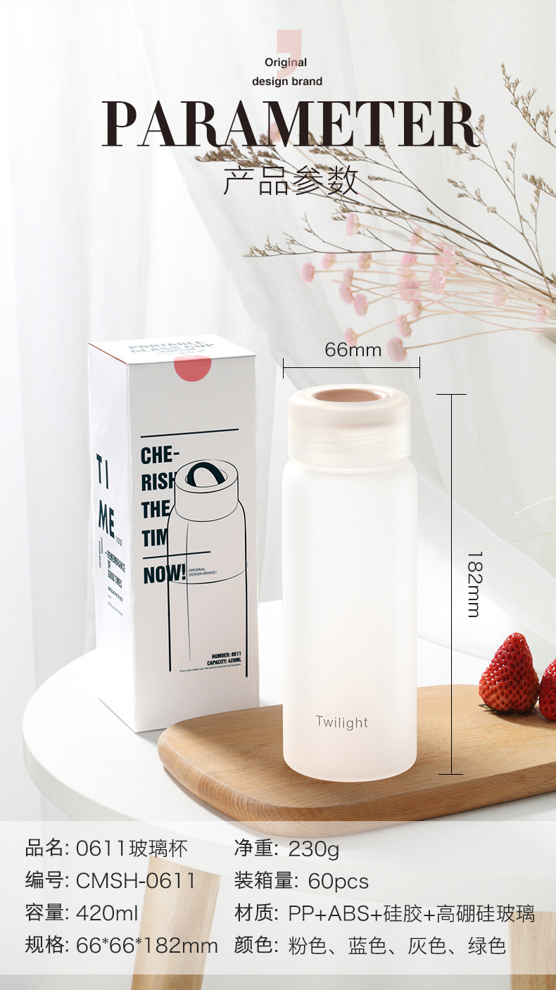Simple frosted glass water glass for women student water bottle portable portable cup NHtn203941