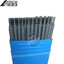 供應D707碳化鎢堆焊焊條D707Ni堆焊焊條D717碳化鎢堆焊焊條