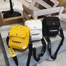 学院风帆布包韩版收钱包夏季新款日常时尚斜挎迷你小包包可爱休闲
