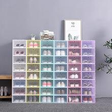 加厚透明鞋盒防潮防尘鞋子收纳盒日式鞋箱简约塑料抽屉式收纳鞋盒