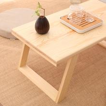 ?#30340;?#39128;窗桌子小茶几简约日式电脑矮桌家用床上炕桌阳台榻榻米茶桌