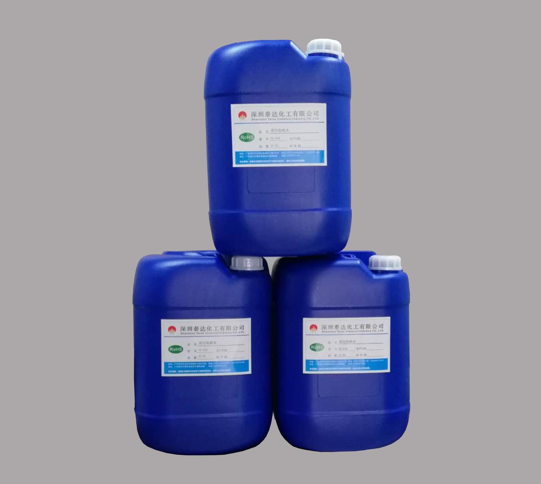 合金清洗劑廠家專供除油污氧化膜酸性清洗液除油脫脂液合金清洗劑