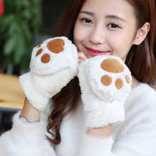 卡通手套女冬韩版半指翻盖猫爪指手套保暖情侣学生连指毛绒手套