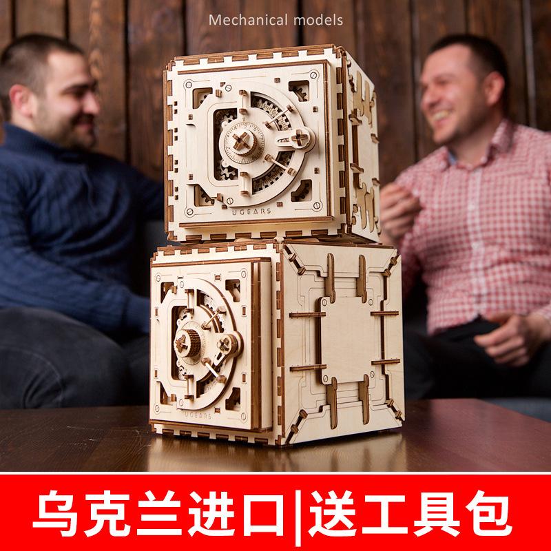 乌克兰进口Ugears木质机械传动模型DIY可动拼装大人玩具抖音礼物