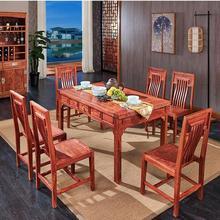 實木餐桌長方型餐臺 中式仿古餐桌椅組合餐廳家具 新中式祥云餐臺