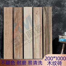 新中式200x1000黃棕色木紋磚 瓷質木紋條客廳臥室防滑地磚佛山
