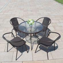 戶外陽台休閑凳子餐廳桌椅組合室外庭院露台藤椅三五件套現代簡約