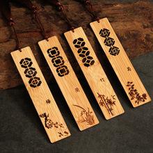 书签定制LOGO博物馆旅游纪念品竹古风镂空创意礼品中国风文创产品