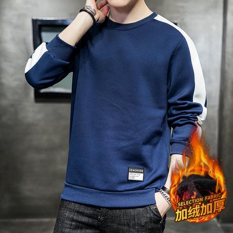 맨투맨 남자 긴팔티셔츠 가을 이너핏 캐주얼 가을옷 남가을 기모 티셔츠