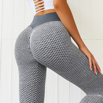 Fitness Yoga Pants for female high waist beauty hip sports tight pants seamless hip lifting fitness pants for women