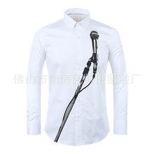 特價秋冬款長袖男式襯衫數碼印花棉修身襯衫男黑白大碼男襯衫