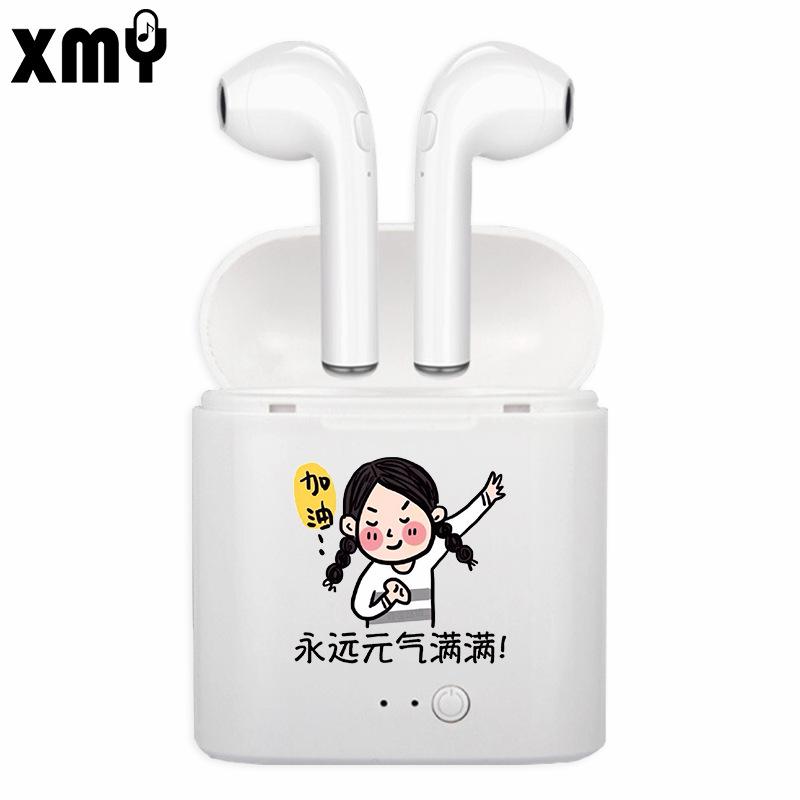 颜文字网络潮语可定制运动蓝牙耳机 i7s TWS 5.0无线耳机带充电仓