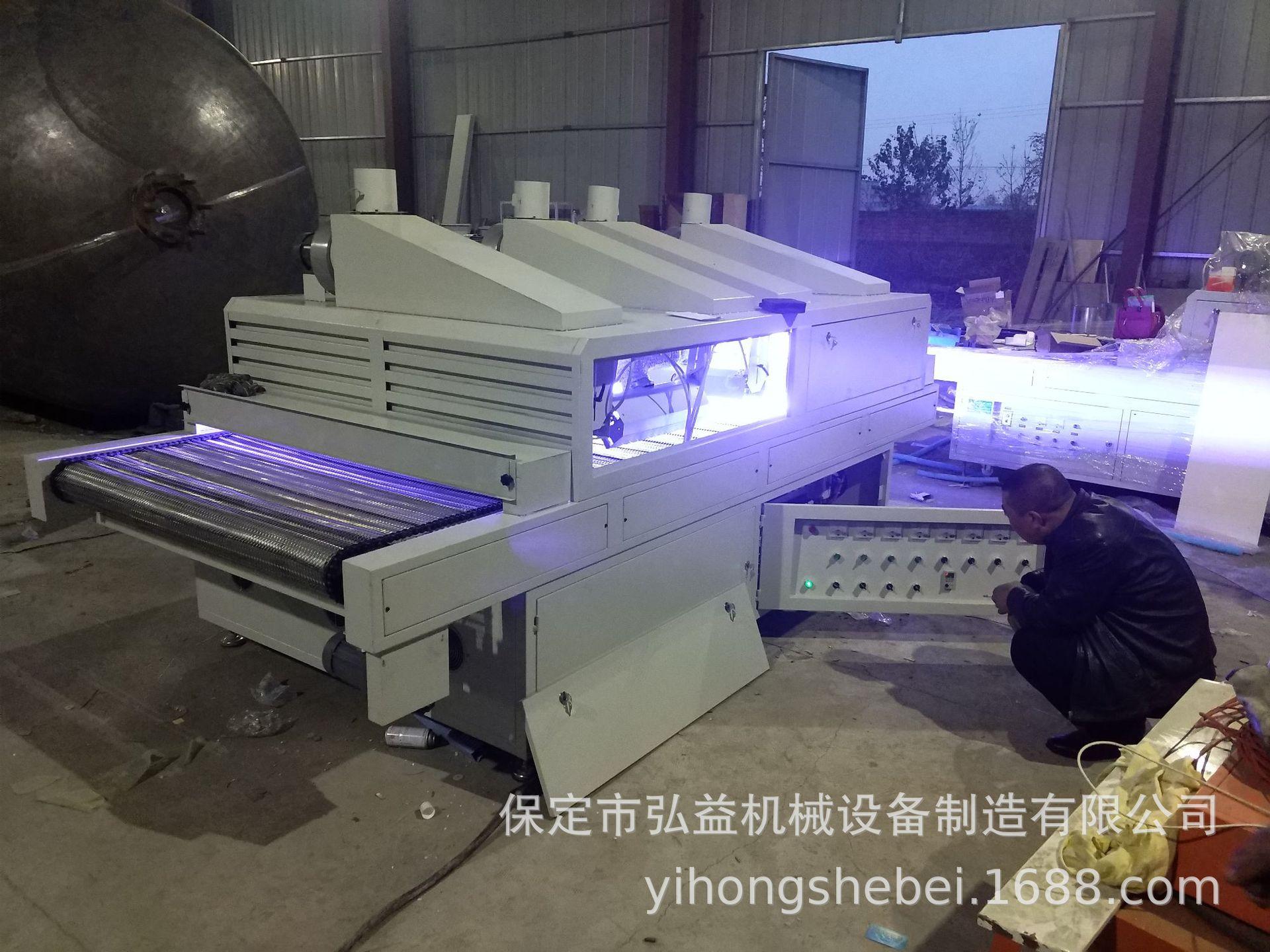 家具桌椅_厂家批发家具桌椅桌面喷涂uv混油固化设备经济型