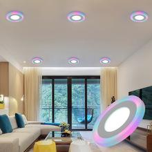 LED3W彩色筒灯变光七彩牛眼灯过道猫眼嵌入式客厅卧室天花灯