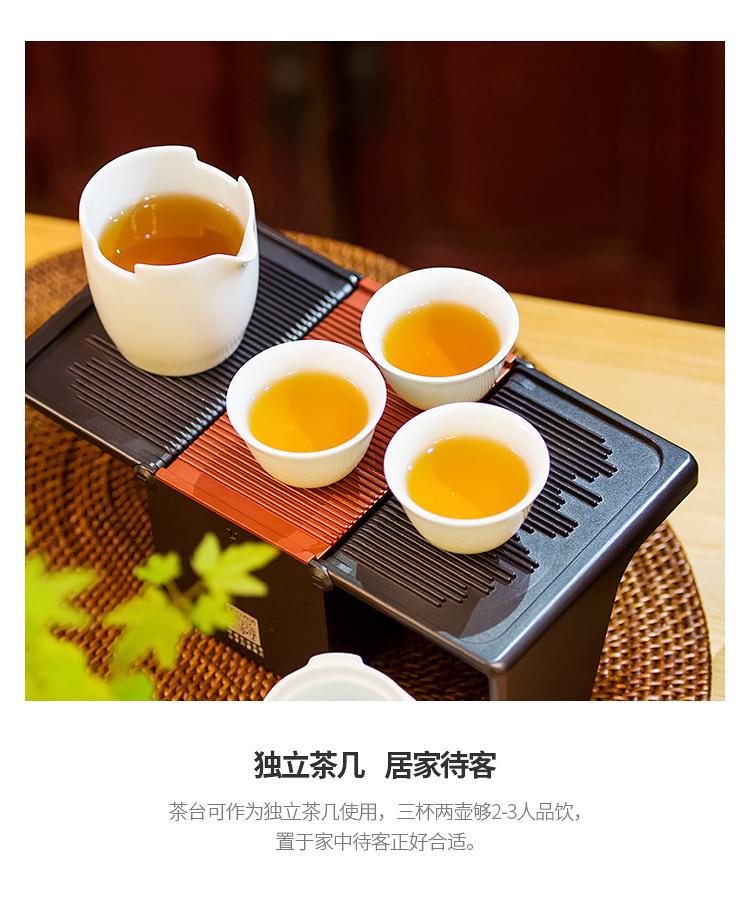 新品-丙茶具详情页_11.jpg