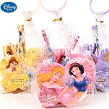 迪士尼白雪公主兒童筆筒文具禮盒套裝女童創意時尚生日禮物禮品