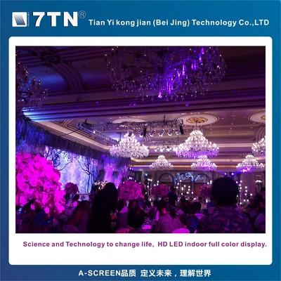 7TN产品发布会、峰会论坛、开幕式、演播室直播高清LED显示屏租赁