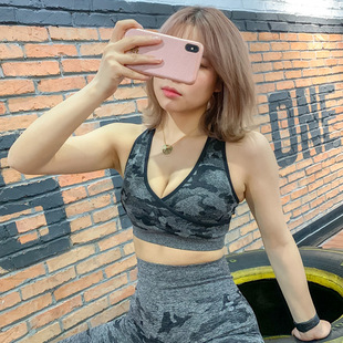 Cross-border camouflage quick-drying shockproof gather sports bra women's fitness yoga breathable vest-style underwear