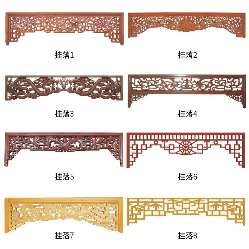 厂家定制中式仿古经典花格挂落 实木雕刻装饰挂屏 东阳木雕定做